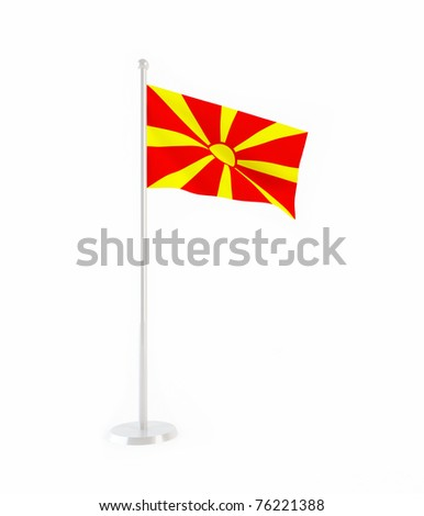 3D flag of Macedonia