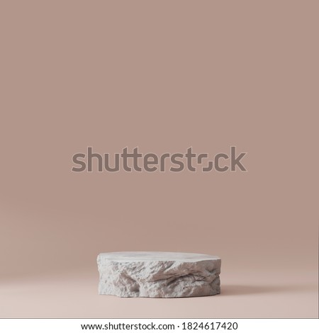 3D Gray stone podium display. Copy space beige background. Cosmetics or beauty product promotion mockup. Natural rough grey rock step pedestal. Trendy minimalist banner 3D render abstract illustration