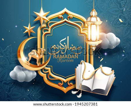 3d greeting arabesque blue background with hanging lanterns, holy book quran and crescent, Arabic calligraphy text Ramadan Kareem for holy month