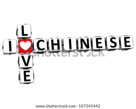 3D I Love Chinese Crossword on white background