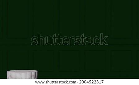 3D illustration. 3D rendering . 3D studio room empty product stand, platform, podium for the presentation. Scene to show cosmetic showcase, shopfront, display case. Geometric shapes minimal design. Foto stock ©