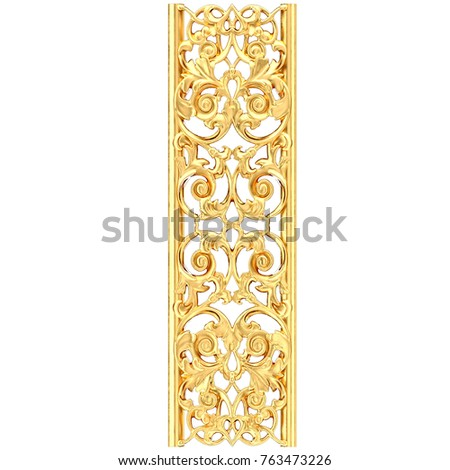 3d illustration of a golden lattice