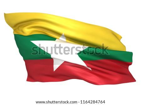 3D illustration of Myanmar flag #1164284764