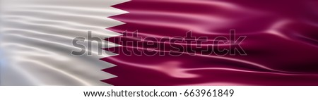 3D Illustration of the national flag of Qatar rendered in large wide format