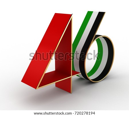 3D illustration of United Arab Emirates Flag for The National Day Celebrations as Numbers 46
