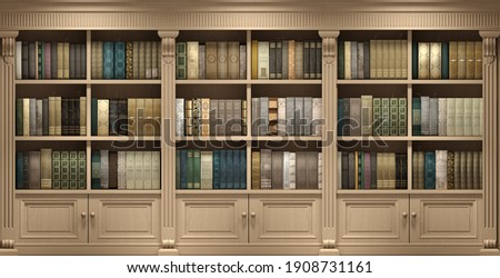 3d illustration. Wall wooden background classical library books or library study or living room, education Stockfoto ©