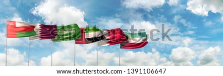 3D Illustration with national flags of the six countries which are member states of the Cooperation Council for the Arab States of the Gulf also known as the Gulf Cooperation Council (GCC)