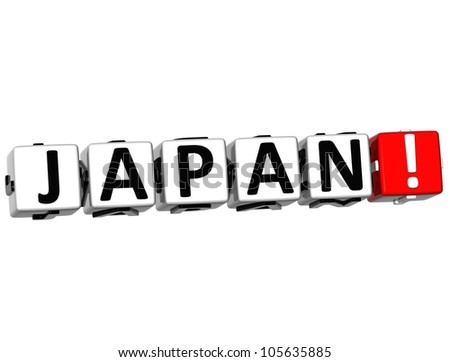 3D Japan Button Click Here Block Text over white background