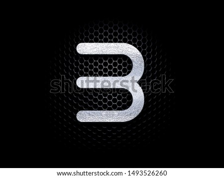 3d letter B, Letter B from chrome solid alphabet. letter B 3D metal isolated on black with shadow  #1493526260