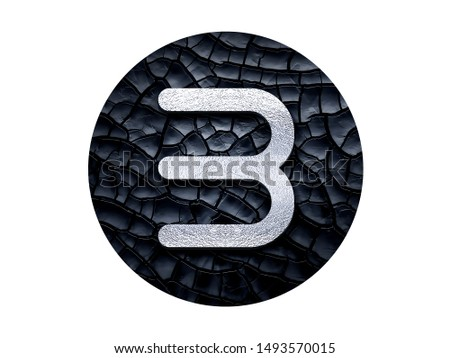 3d letter B, Letter B from chrome solid alphabet. letter B 3D metal isolated on black with shadow  #1493570015
