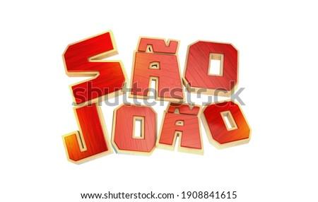 3d Logo Saint John  Festive typographic with white background Foto stock ©