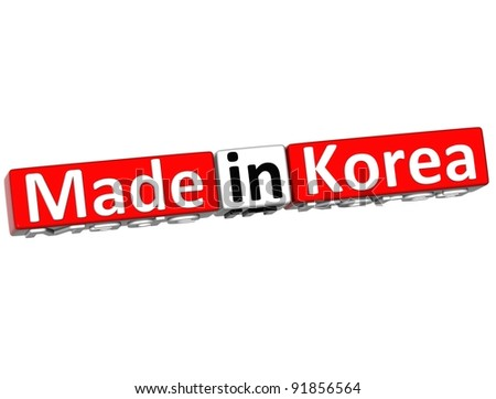 3D Made in Korea over white background