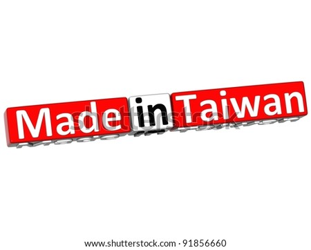 3D Made in Taiwan over white background