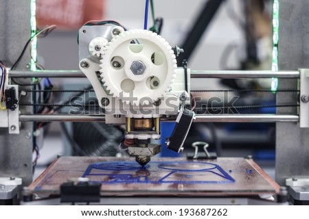 3d print in action / Customizable 3d Print #193687262