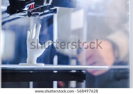 3d printing in progress #568497628