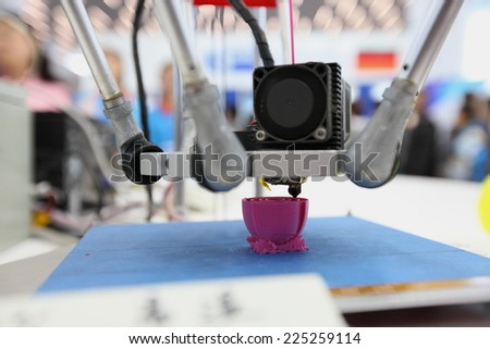 3D printing piece / 3D Printing detail