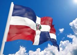 3D realistic waving flag of Dominican Republic