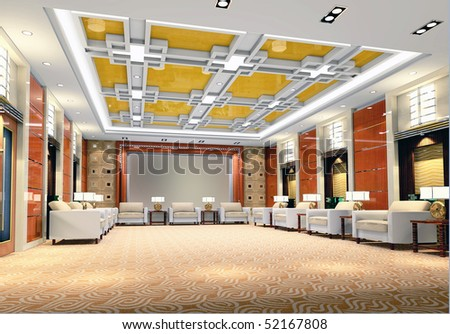 Room Design on 3d Reception Room Rendering Stock Photo 52167808   Shutterstock