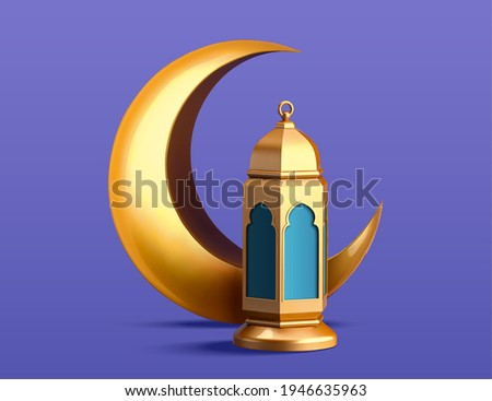 3d religion element collection of Islamic lantern fanoos and metal crescent moon. Suitable for Ramadan or Eid al Adha decoration.