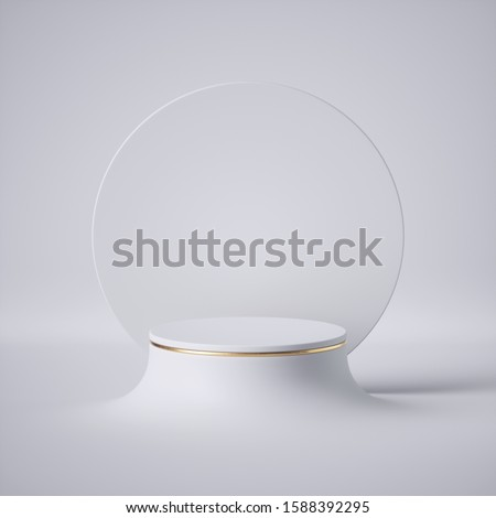 3d render, abstract white minimal background, clean style. Empty cylinder podium, vacant pedestal, round stage, showcase stand, product display, blank board, expo platform. Copy space. Premium design.