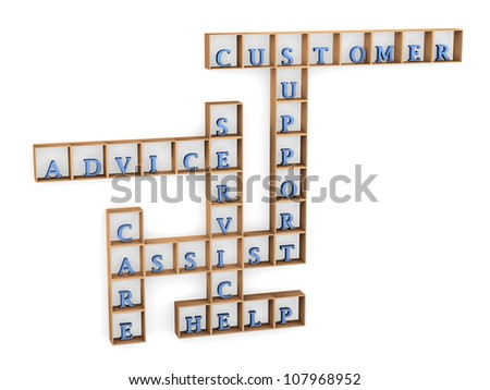 3d render of crossword related to word 'support'