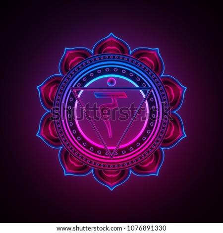 3d render, sacred geometry, Manipura chakra symbol, neon light abstract background, spiritual chackra symbol, religious sign, esoteric mandala, modern illustration Stock photo ©