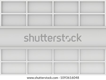 3d rendering. Abstract Gray sqaure pattern wall background. #1093616048