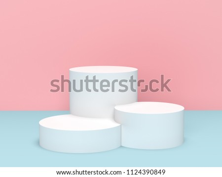 3d rendering - Cylinder product display podium mockup
