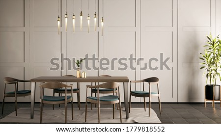 3d rendering dining room interior decorated with wooden dining table and chairs classic gray wall panel lamps and indoor plant in pot. Сток-фото ©