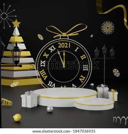 3d rendering, Happy New Year and Merry Christmas, Christmas tree with gifts and Christmas decorations stang and podium, next year 2021 Stock photo ©