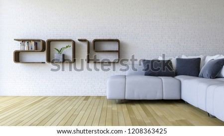 3d rendering image of 2019 wooden shelf on white brick wall. white sofa set on the wooden floor. background for new year festival.