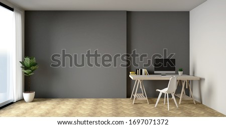 3d rendering interior of cozy living room. Remote working and work from home is a new business trend.