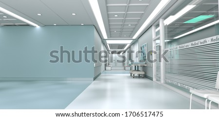 3D rendering of a hospital interior with lots of copy space Foto stock ©