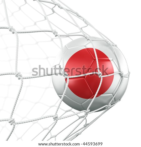 3d rendering of a Japanese soccer ball in a net