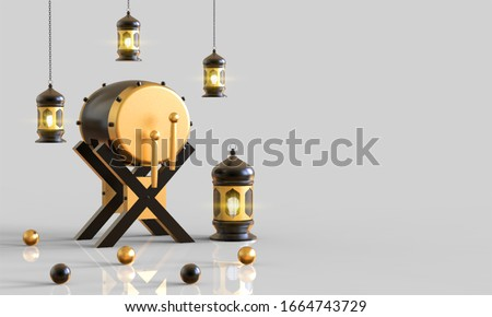3d rendering of black gold drum islamic, cannon, lantern with arabic pattern and calligraphy, Ramadan kareem concept - 3d Illustration Сток-фото ©