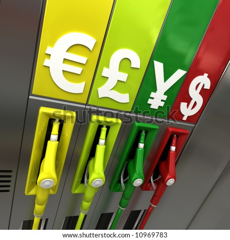 3D rendering of gas pumps with currency symbols