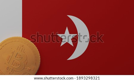 3D Rendering of Gold Bitcoin in the Bottom Left Corner on the Flag of Umm al-Qaiwain Stock photo ©