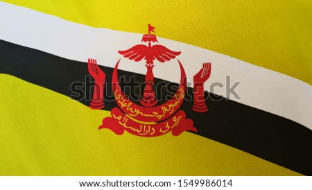 3D rendering of the national flag of Brunei waving in the wind. The banner/emblem is made of realistic satin texture and rendered in a daylight situation.