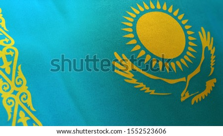 3D rendering of the national flag of Kazakhstan waving in the wind. The banner/emblem is made of realistic satin texture and rendered in a daylight situation.