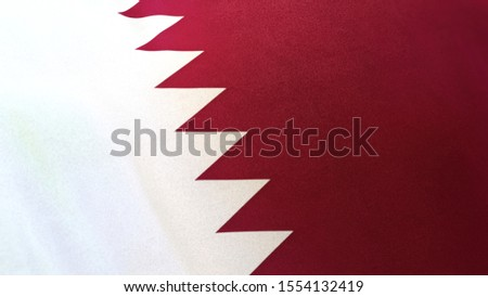 3D rendering of the national flag of Qatar waving in the wind. The banner/emblem is made of realistic satin texture and rendered in a daylight situation.