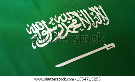3D rendering of the national flag of Saudi Arabia waving in the wind. The banner/emblem is made of realistic satin texture and rendered in a daylight situation.
