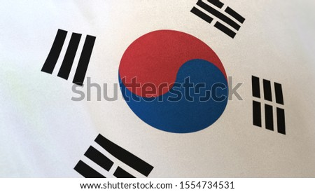 3D rendering of the national flag of South Korea waving in the wind. The banner/emblem is made of realistic satin texture and rendered in a daylight situation.