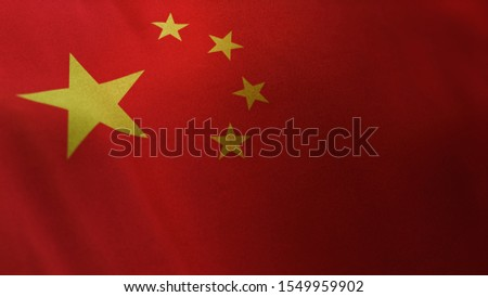 3D rendering of the national flag of The People's Republic of China waving in the wind. The banner/emblem is made of realistic satin texture and rendered in a daylight situation.