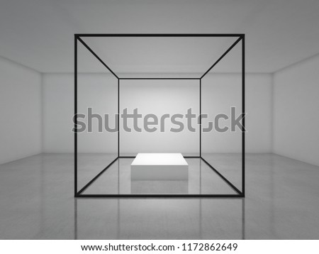 3d rendering of White clean gallery with empty modern showcase.