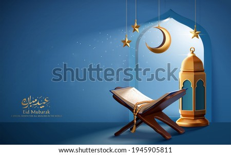 3d serene Islamic holiday banner, concept of praying, celebration and faith. Sliver moonlight shimmering through mosque window and shining on Quran and lantern. Calligraphy: Eid Mubarak