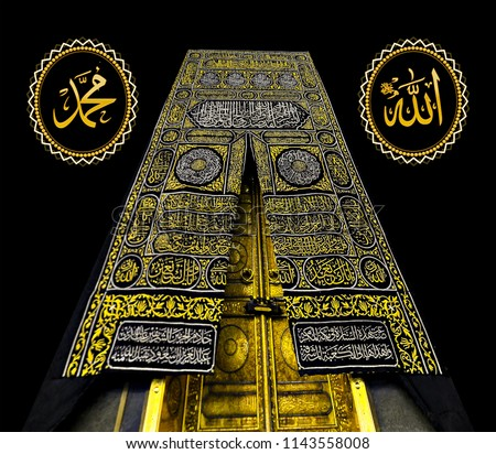 3d wallpaper design for canvas with allah and muhammad names for photomural