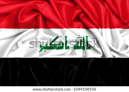 3d waving flag of Iraq in the wind, silk texture fabric background