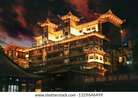 Dafo Ancient Temple, Guangzhou city, China. View from internal courtyard. Translation of the signboards: 1 (upper) - Merit Hall, 2)(lower) - Tibetan temple.                      #1329646499