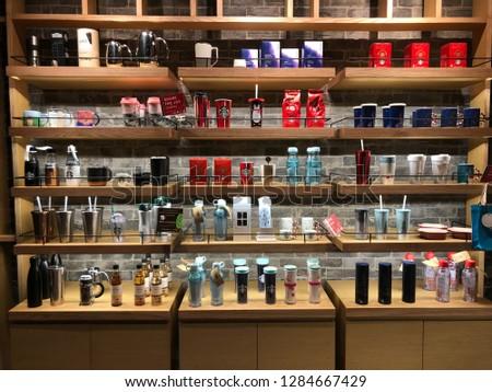 2 Dec 2018; Nonthaburi Thailand: Shelves of Starbucks Cups Mugs Bottles and Coffee at Starbucks coffee shop #1284667429