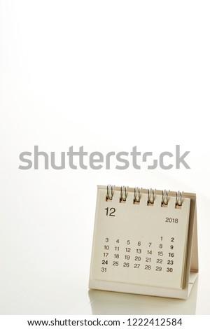 2018 December calendar  #1222412584